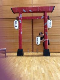 仮想定規 KASOJOGI『The GATE』集中稽古中です! - 演劇生活しちゃってます。Miyuki's Blog