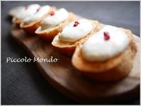 ツナとリコッタのムース♪ - Romy's Mondo ~料理教室主宰Romyの世界~