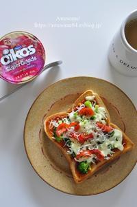 朝ごパン - Awesome!