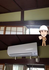 和室にエアコン - 西村電気商会|東近江市|元気に電気!