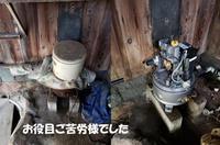 ポンプ取替 - 西村電気商会|東近江市|元気に電気!