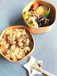 牡蠣ご飯のお弁当 - ほんわか~ゆったり