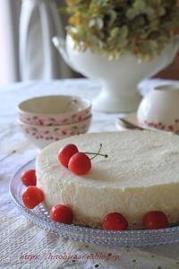 レアチーズケーキ - 暮らしを紡ぐ