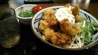 丸亀製麺 『タル鶏天ぶっかけ』 - My favorite things