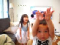 神さま〜〜どうかお恵みを〜はは〜 - Photo*Today & Then