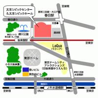 地区大会 関東 文京シビックホール - AMA ピアノと歌と管弦のコンクール