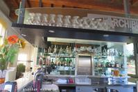 フェッラーラでランチ@イタリア旅行 - アリスのトリップ