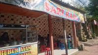 Sari Raos でブブールのソトアサ @ Jl.Cok Gede Rai, Peliatan ('18年4月) - 道楽のススメ