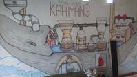 Kahiyang Coffee House Arjuna で時間潰し @ Jl.Raya Andong ('18年4月) - 道楽のススメ