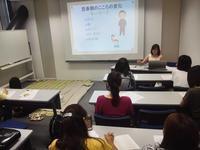 【7月3日 男の子保護者向け講座 開催しました!】 - 「生」教育助産師グループohana(オハナ)