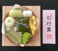 季節限定・七夕菓子2種を賞玩🎵 - 八巻多鶴子が贈る 華麗なるジュエリー・デイズ