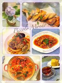 Cooking Class-Basic Course II♪ - Romy's Mondo ~イタリア料理教室「Piccolo Mondo」主宰者Romyの世界~