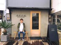 金沢帰省の旅2【ホホホ座金沢〜デザイン事務所&セレクトショップ&カフェという働き方】 - よどみに浮かぶうたかた日記