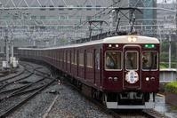 (( へ(へ゜ω゜)へ< 阪急宝塚線ダイヤ改正 - 鉄道ばっかのブログ