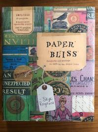 海辺の本棚『PAPER BLISS』 - 海の古書店