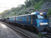 甲斐大和にて、特大貨物返却撮影(7/2) - 富士急行線に魅せられて…(更新休止中)