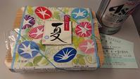 日本列島が大雨!!東海道新幹線に乗って帰阪やけど・・・・ - スカパラ@神戸 美味しい関西 メチャエエで!!