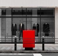 休日オフィス街の赤と黒、おうちごはん - 白雪ばぁばのかんづめ