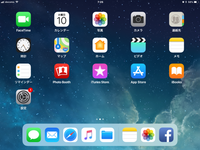 iPad mini - 気まま風