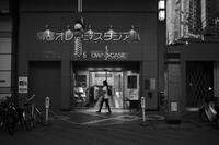 kaléidoscope dans mes yeux 2018 古町 #19 - Yoshi-A の写真の楽しみ