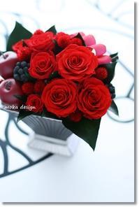 オープン祝い* レッドアレンジ - Flower letters