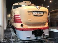 京都鉄道博物館に行ってきた その2  - 鉄道模型の小部屋