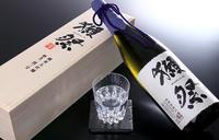 豪雨と美酒 - hibariの巣