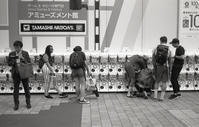 Japanese souvenir  'Gacha,Gacha!' - 心のカメラ   more tomorrow than today ...