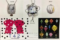 のばなArt Work in GINZAでのグループ展に参加します。ジュエリー、Tシャツ、切り絵いろいろあって楽しい展示会になりそうです。 - studio nao2