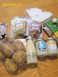 チキンソテー山わさびソースなど~北海道からの美味しい物と大雨~ - まるの家のごはんと暮らし
