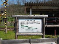 2018.05.21 万字線鉄道公園 - ジムニーとカプチーノ(A4とスカルペル)で旅に出よう