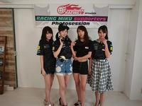 ミクサポ撮影会東京フォトコン開始 - GSRブログ