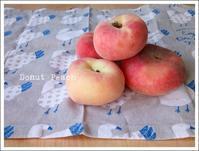 Donut Peach・平たい桃◆by アン@トルコ - BAYSWATER