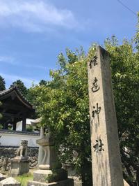 奉納させて頂きました^_^ - ブレスガーデン Breath Garden 大阪・泉南のお花屋さんです。バルーンもはじめました。