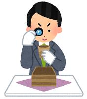 9月21日発京都 東寺の弘法市(がらくた市) - かえつのう旅っこ ブログ