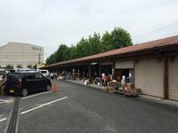 総社市のボランティア活動参加してきました。 - しあわせな家~Asako's WORK & LIFE