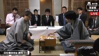 棋聖戦、日本ハム3連勝、タイオープン開幕 - 【本音トーク】パート2(ご近所の旧跡めぐりなど)
