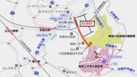 坂浜平尾線坂浜橋(仮称)がほぼ完成 - 俺の居場所2