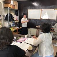 インストの夢の講座プレゼン! - 千葉の香りの教室&香りの図書室 マロウズハウス