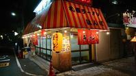 サッポロラーメン ほんば@西田辺 - スカパラ@神戸 美味しい関西 メチャエエで!!