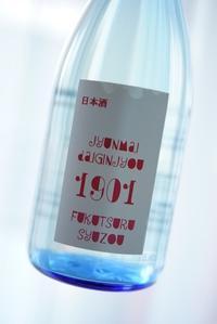 富山・八尾の福鶴酒造 - 亜麻仁