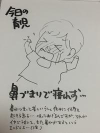 育児日記265 生後280日目☆ - ぴんくい~んの謁見室