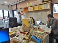 事務室の強化!その1 - 浦佐地域づくり協議会のブログ