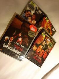 香港での戦利品  懐かしの香港映画たち♪ - マジカル☆キャットのまたたび日記