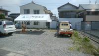 夏に向けて - 小野田産業の日記
