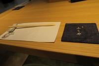 京都三条会商店街 -京肴 ふくや- - MEMORY OF KYOTOLIFE