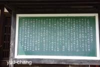 2018.6.9 今月のご託宣 - 下手糞PHOTO BLOG