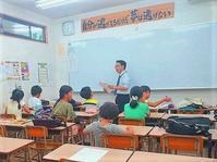 オープンスクール(授業参観)! - 朝倉街道奮闘記(ちくしん本校)