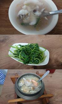 東石鮮蚵へ(6) - ひっちゃかめっちゃか的ブログ