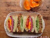 【ふたり弁】サンドイッチ2種。こなちゃんは、とっても素直。 - あの日、あの味。
